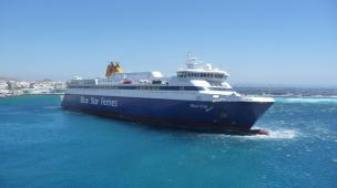 Blue Star Ithaki... Photo Credit kathimerini.gr