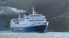 SuperFerry phot credit enandro