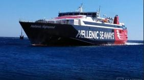 Hellenic HighSpeed
